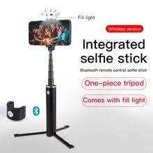 جديد 2020 N in 1 بلوتوث ترايبود Selfie عصا مع مصباح ليد جعل الجمال لايف فلوغ تمديد حامل لصورة هاتف ذكي