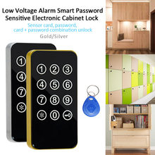 Laci Seng Alloy Elektronik Tegangan Rendah Alarm Pelindung Password Kunci Kabinet Sensitif Universal Digital SMART Anti Pencurian(China)