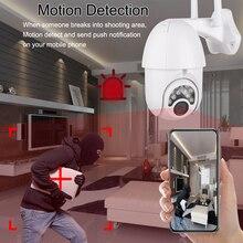 1080P IP Camera Wifi Outdoor Speed Dome Wireless Wifi Security Camera Pan Tilt 4X Digital Zoom 2MP Network CCTV Surveillance