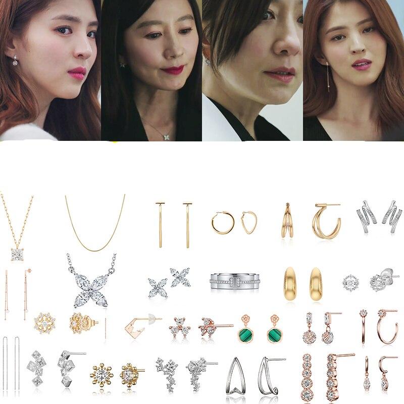 28styles Simple Beauty Kim Hee Ae Same Han So Hee Korean Dramas The Married Life Fashion Earrings
