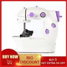 Электрический мини швейная машина для домашний декор ручная машинка для шитья 110/220V Регулировка скорости с светильник ручной швейной машины