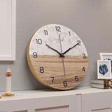Европейские Железные домашние бесшумные часы с мраморным рисунком