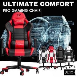 Furgle WCG لعبة كرسي الكمبيوتر عالية الجودة كرسي مكتب قابل للتعديل الجلود كرسي ألعاب الفيديو الأسود للمنزل مكتب لعبة تنافسية