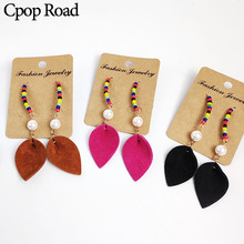 Cpop Genuine Sheep Leather Earrings Colorful Beads Pearl Statement Earring Fashion Jewelry Women Accessories Hot Sale Party Gift