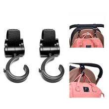2 Pcs Stroller Hooks 360° Rotation Kids Pram Accessories High Quality Baby Accessories Children Plastic Hanging Stroller Hook(China)