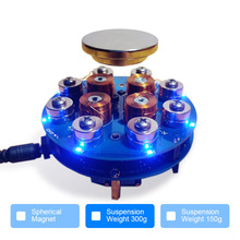 Intelligent Magnetic Levitation Floating Display Levitator DIY Kit Magnetic Suspension Core with LED Lamp Suspension Weight 500g