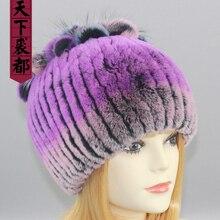 Эластичный вязаный Настоящий мех кролика шапки зимние женские теплые натуральный шапки из меха кролика рекс леди натуральный мех шапки