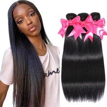 28 30 дюймов бразильские прямые волосы пряди 100% пряди человеческих волос для наращивания волос натуральный Цвет 1/3/4 пряди прямые волосы на Тр...
