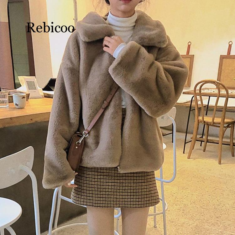 Thick Warm Plush Short Girl'S Coat Women's Autumn And Winter New Style Students Hong Kong Style