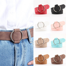 103CM Retro Fashion Metal Round Buckle Chamois Leather Solid