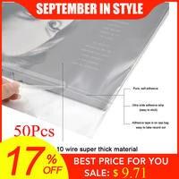 LEORY 50 шт. OPP гель запись защитный рукав пакет с застежкой Защитная сумка для проигрывателя Lp виниловые записи 12