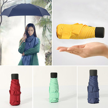 Newly Super Mini Pocket Umbrella Sun Anti UV 5 Folding Rain Windproof Travel TE889