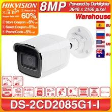 Hikvision Original DS 2CD2085G1 I Powered by Darkfighter 8MP 20fps Bullet Network CCTV IP Camera H.265+ POE WDR SD Card Slot OEM