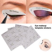 4 folhas de maquiagem dos olhos stencils delineador modelo de modelagem ferramentas sobrancelhas sombra de olho modelo de maquiagem ferramenta estilo guia de desenho
