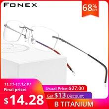 FONEX B титановые очки без оправы, мужские и женские очки по рецепту, ультралегкие очки для близорукости, оптические безрамные очки в Корейском стиле, 9608