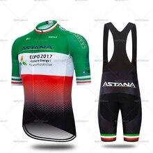 Astana Pro Team Bike Jersey Set Cycling Clothing Triathlon Man Bicycle Summer Jerseys Gel Pad Racing Shorts Kit
