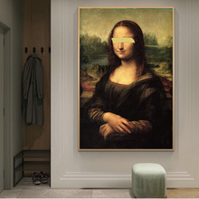 Mona Lisa Cover the Eyes Canvas Art Paintings On the Wall Art Posters And Prints Leonardo da Vinci Famous Art  Pictures Cuadros недорого