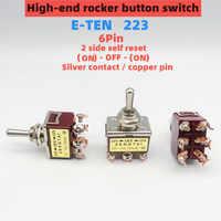 Interruptor E-TEN223 botón basculante de alta gama, interruptor de contacto plateado, pin de cobre de 12mm, 250V, 15a, 6 pines (ON)-OFF-(ON), interruptor de palanca, 1 Uds.