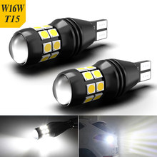 2x T15 W16W Светодиодный лампочки Canbus 920 921 20SMD 3030 белый 12V светодиодный обратный светильник для Ford Fiesta Fusion фокус Mazda 3 5 6000K
