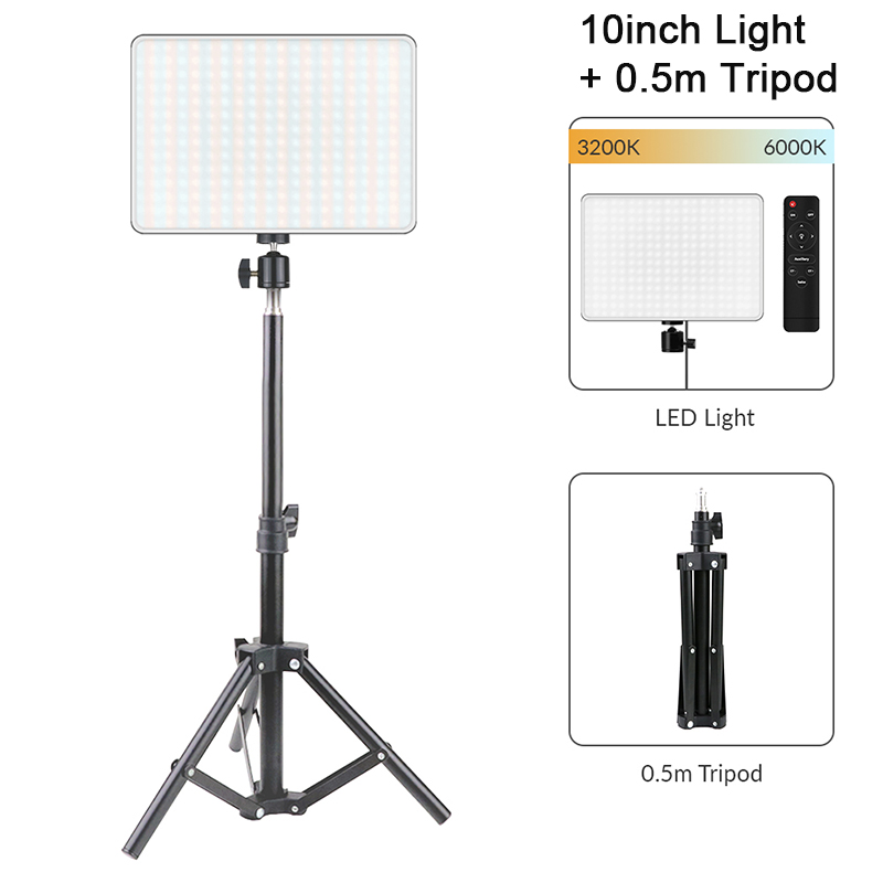 10inch Light 0.5m