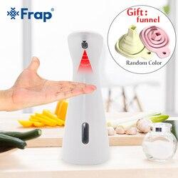 FRAP смарт-Авто жидкое мыло инфракрасный дозатор датчик ручная стиральная машина портативный дозатор жидкого мыла Ванная Кухня инструмент