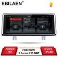 EBILAEN автомобильный радиоприемник gps для BMW F30 F31 F33 F20 F21 NBT системный блок ПК Android 9,0 Авторадио Навигация мультимедиа