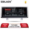 EBILAEN Auto Radio GPS Voor BMW F30 F31 F33 F20 F21 NBT Systeem Unit PC Android 9.0 Autoradio Navigatie Multimedia