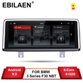 EBILAEN Radio GPS de coche para BMW F30 F31 F33 F20 F21 NBT unidad del sistema PC Android 9,0 Autoradio de navegación Multimedia
