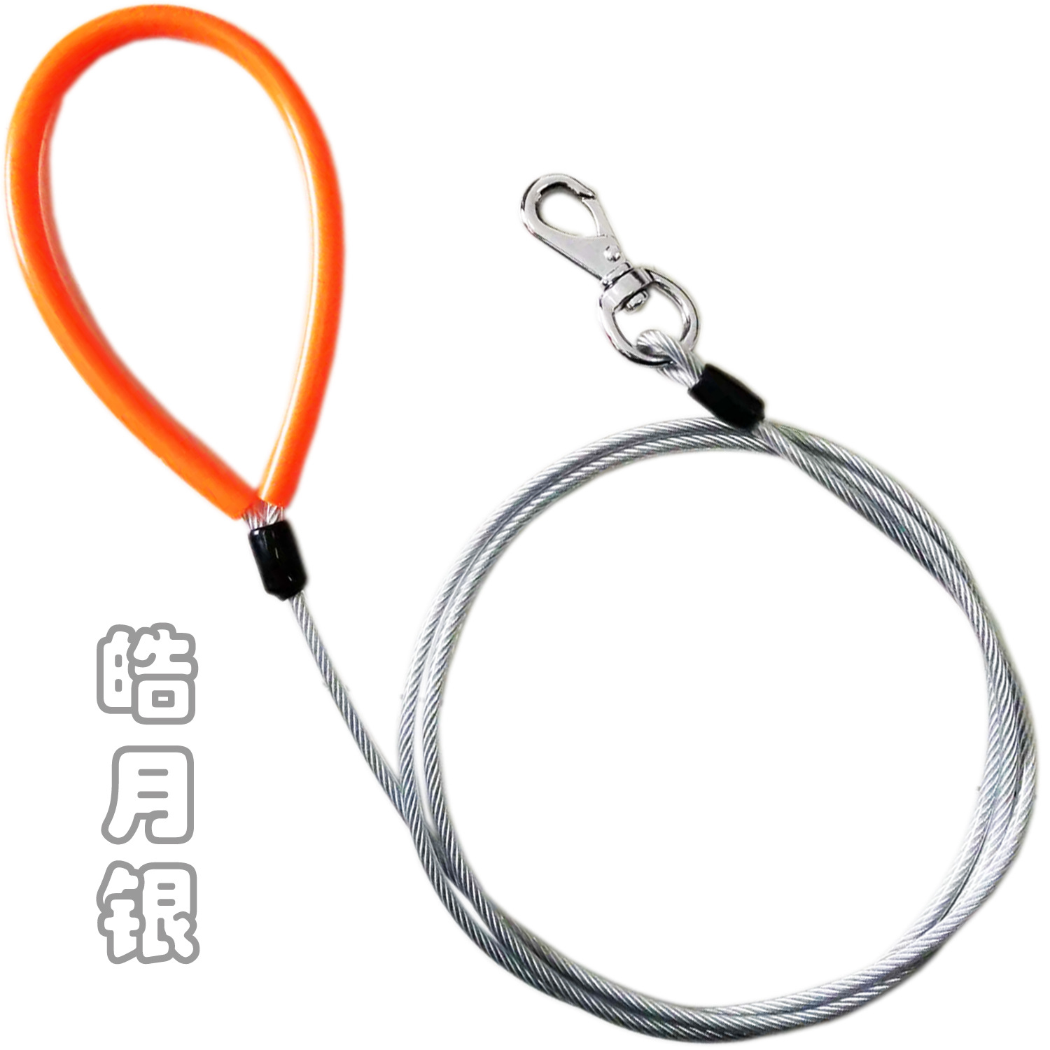 Dog Anti-Bite Hand Holding Rope Wholesale Steel Wire Lanyard Leash Dog Leash Pet Supplies Wholesale Large Amount Preferential Pr