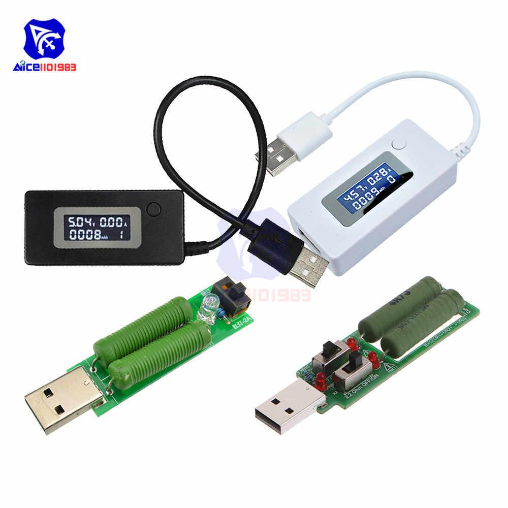 جهاز كاشف USB من diymore بشاشة LCD مقياس الفولتميتر وأميتر شاحن طاقة متنقل جهاز اختبار السعة مع وحدة مقاومة تحميل تحميل محمل USB