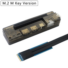 M.2 M PCI-E Laptop External Independent EXP GDC Graphics Card Dock / PCIe Notebook Docking Station M.2 M Key Interface Version
