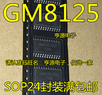 GM8125-SSO GM8125-ISO SOP24  GM8125