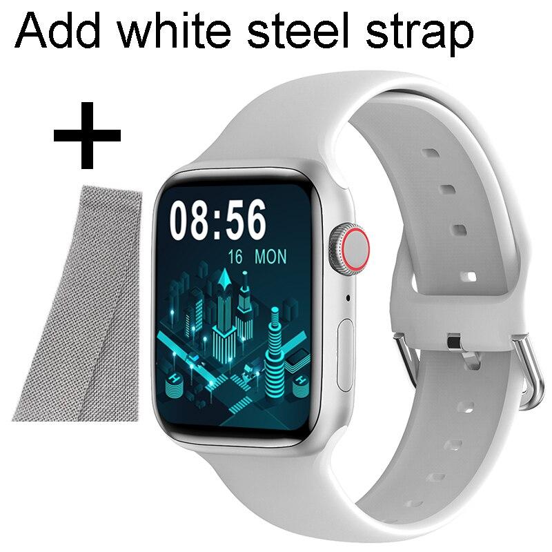 We add Sliver steel