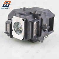 Kompatibel für ELPLP58 V13H010L58 für Epson EB-X10 EB-X7 EB-X72 EB-X8 EB-X8e EB-X9 EB-X92 EH-DM3 EH-TW450 EB-S92 EB-W10/EB-W9