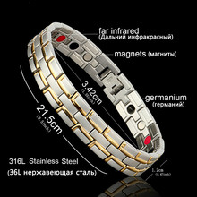Silver Male Bracelets Bangles Energy Balance Copper Chain Link Germanium Magnetic Bracelets for Men Health Care Medical Jewelry stainless steel hologram bracelet germanium balance energy care magnetic power health bracelets bangles