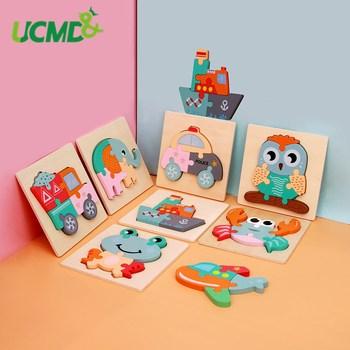 цена 4pcs Wooden Puzzle Jigsaw Tangram Cartoon Animal/Traffic Puzzle Montessori Intelligence Kids Early Educational Toys for children онлайн в 2017 году