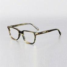 Monturas para gafas ópticas rectangulares De diseñador De marca, Lentes De sol para dama, graduadas, Monturas para gafas