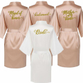 Халат Атласный Женский, банный атласный банный халат цвета розового золота, для свадьбы, вечеринки невесты, сестры, матери, подружки невесты