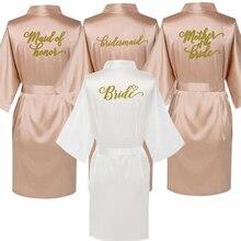חדש עלה זהב חלוק הכלה סאטן robe נשים מתחתן הכלה תרנגולת מסיבת אחיות sqaud אמא חתונה שושבינה גלימות