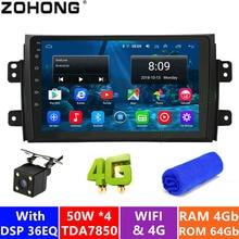 Multimedia-Player Suzuki Sx4 Autoradio Audio Android-Navigation Video Stereo 4G for 4-Car