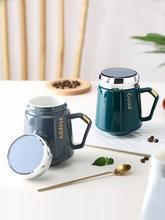 Керамическая Питьевая чашка для женщин и мужчин Офисная кофейная