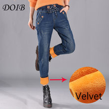 Женские теплые джинсы с флисовой подкладкой doib синие ковбойские