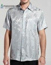 男性の半袖シャツ竹ジャカード 100% 純粋なシルクビジネスシャツ半袖サイズ l xl xxl xxxl