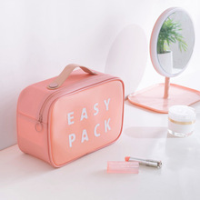 Travel Cosmetic Bag Waterproof Portable Makeup Cosmetic Organizer Bag Translucent Portable Cosmetic Bag