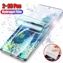 hydrogel film for samsung note 20 ultra soft glass protection s 20 + galaxy s20 plus screen protector samsung s20 galaxy note20