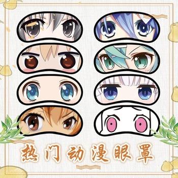 Anime Touken Ranbu Online cosplay maska oczu Naruto Sebastian Michaelis Pikachu Rivaille Levi Rem Madara moda cartoon maski oczu tanie i dobre opinie Unisex Dla dorosłych Akrylowe