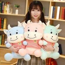 New Huggable Smile Cattle Plush Toys Stuffed Animal Cow Doll Cute Soft Cartoon for Children Baby Christmas Gift