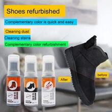 Agent de soin Nettoyant en daim ménager Avec Brosse à chaussures reconditionnée Agent Nettoyant Pour Domestique Avec Brosse de nettoyage 2021 nouveau