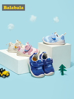 Balabala Baby shoes 0 1 years old shoes soft bottom toddler baby shoes prevent 2019 new spring and autumn footwear