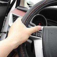 Protector de cuero antideslizante para volante de coche, accesorios para Subaru, Forester, peugeot 2008, 3008, 4008, LADA XRAY, Alfa Romeo, Stelvio